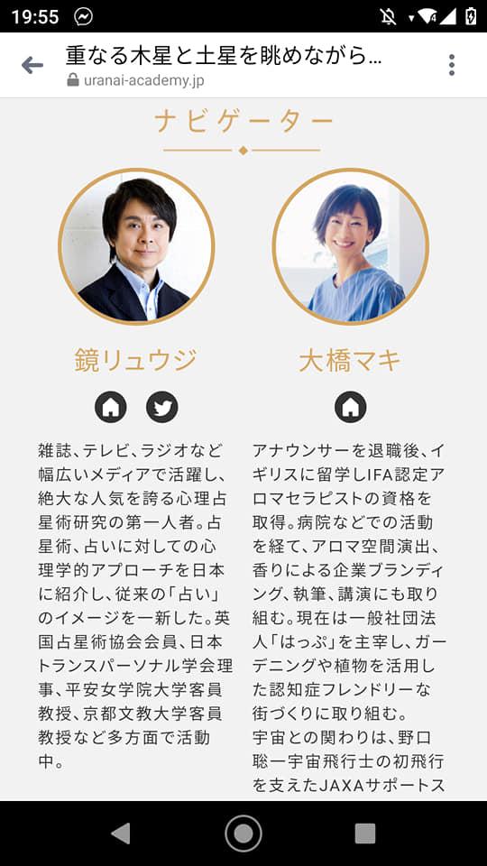 f:id:hihararara:20201227155814j:plain