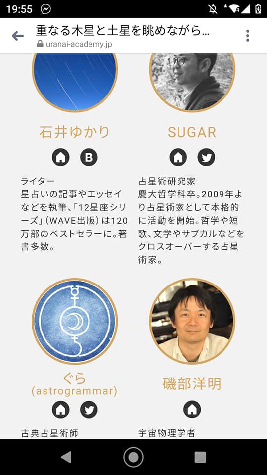 f:id:hihararara:20201227155823j:plain