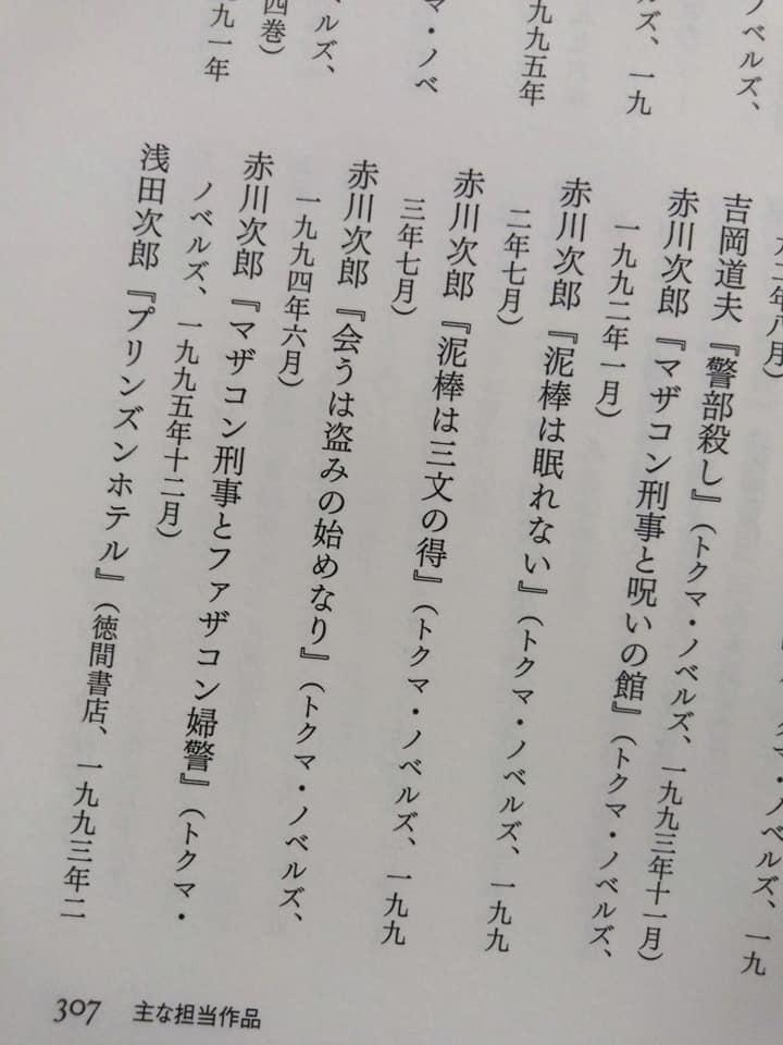 f:id:hihararara:20201227155833j:plain
