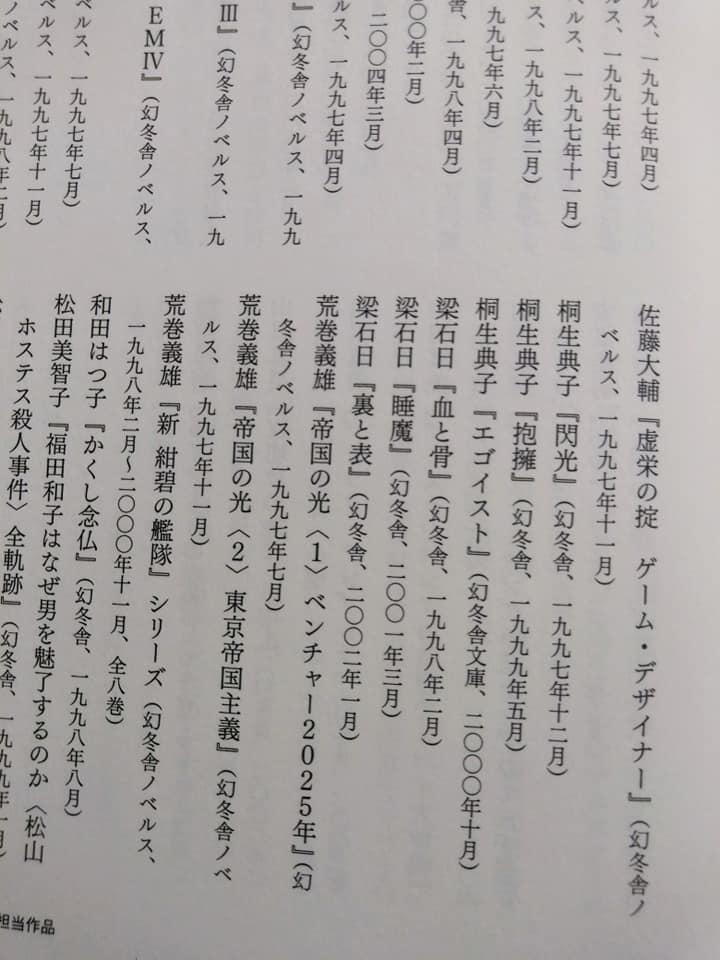 f:id:hihararara:20201227155845j:plain
