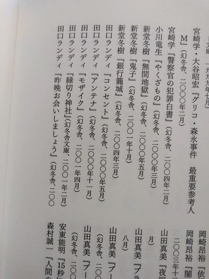 f:id:hihararara:20201227155855j:plain