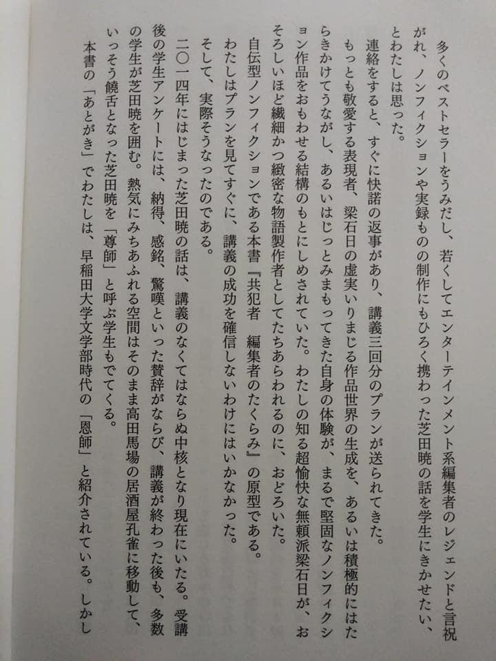 f:id:hihararara:20201227155907j:plain