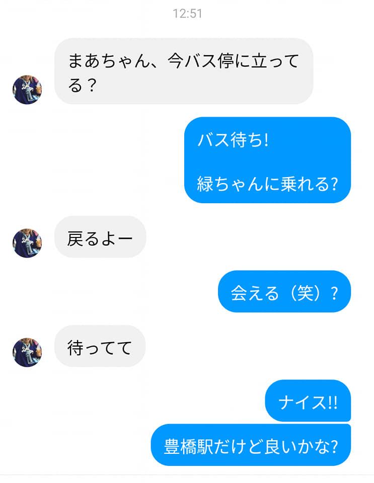 f:id:hihararara:20201230211638j:plain