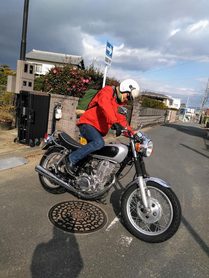 f:id:hihararara:20210103222952j:plain