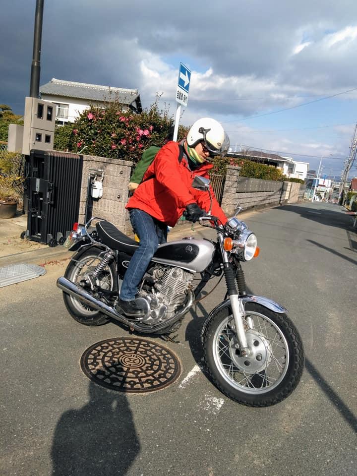 f:id:hihararara:20210103223003j:plain