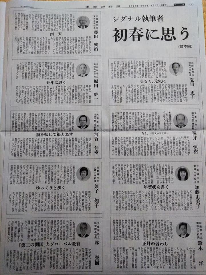 f:id:hihararara:20210105222651j:plain