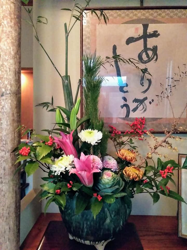 f:id:hihararara:20210105222740j:plain