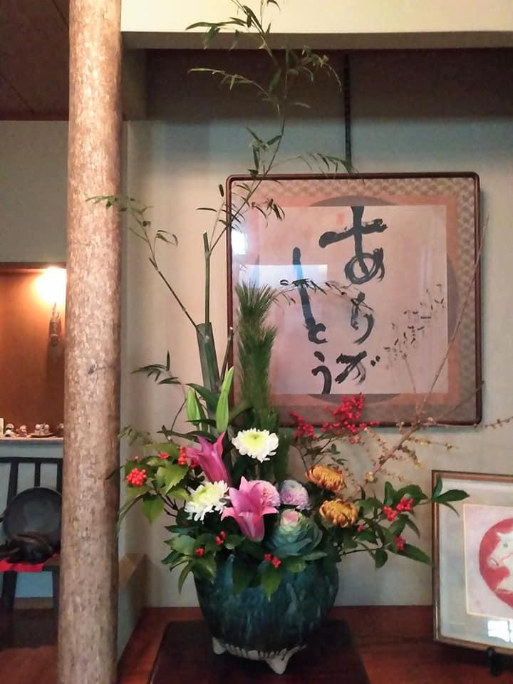 f:id:hihararara:20210105222754j:plain