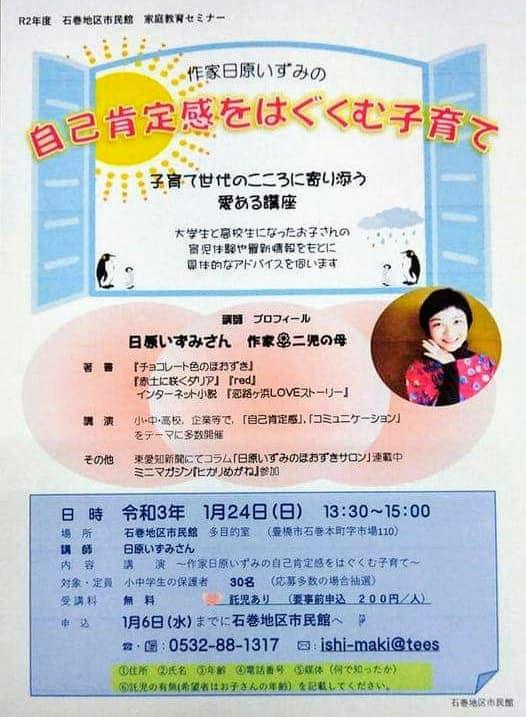 f:id:hihararara:20210105222926j:plain