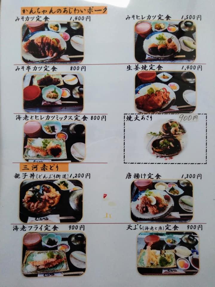 f:id:hihararara:20210110215903j:plain