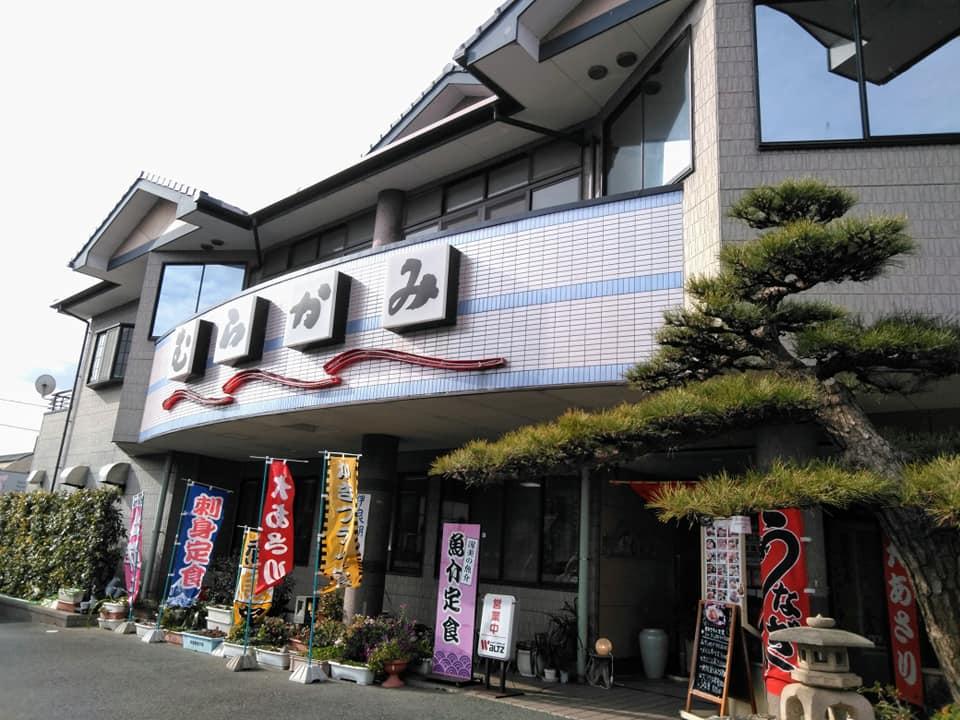 f:id:hihararara:20210110215913j:plain