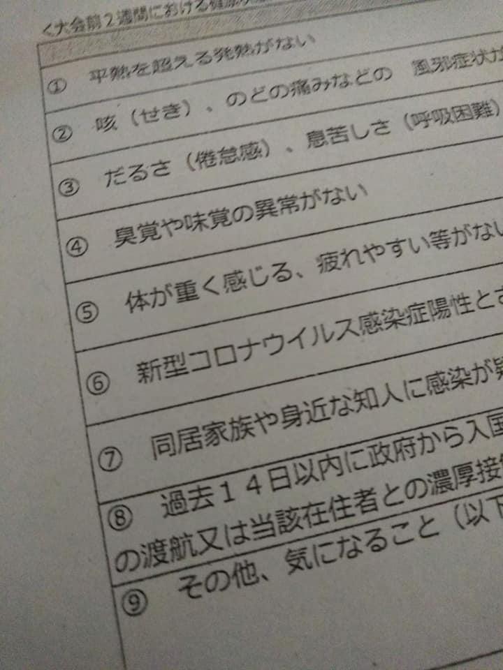 f:id:hihararara:20210110220422j:plain