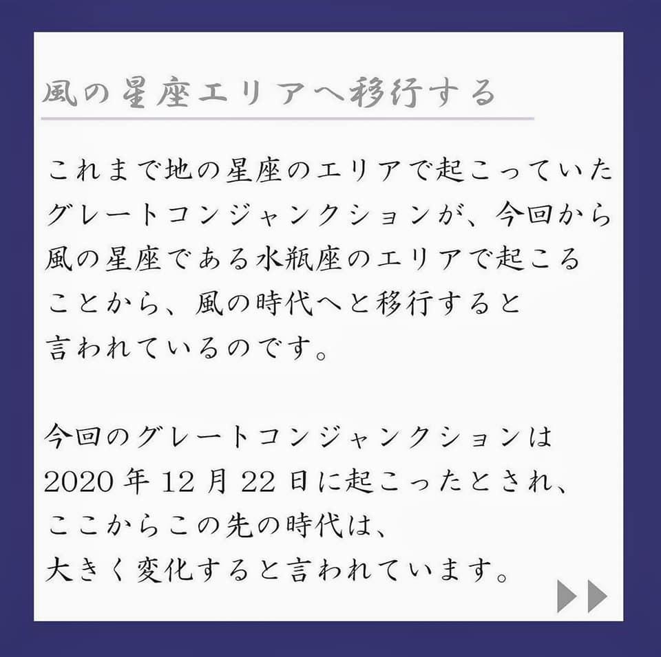 f:id:hihararara:20210115223041j:plain