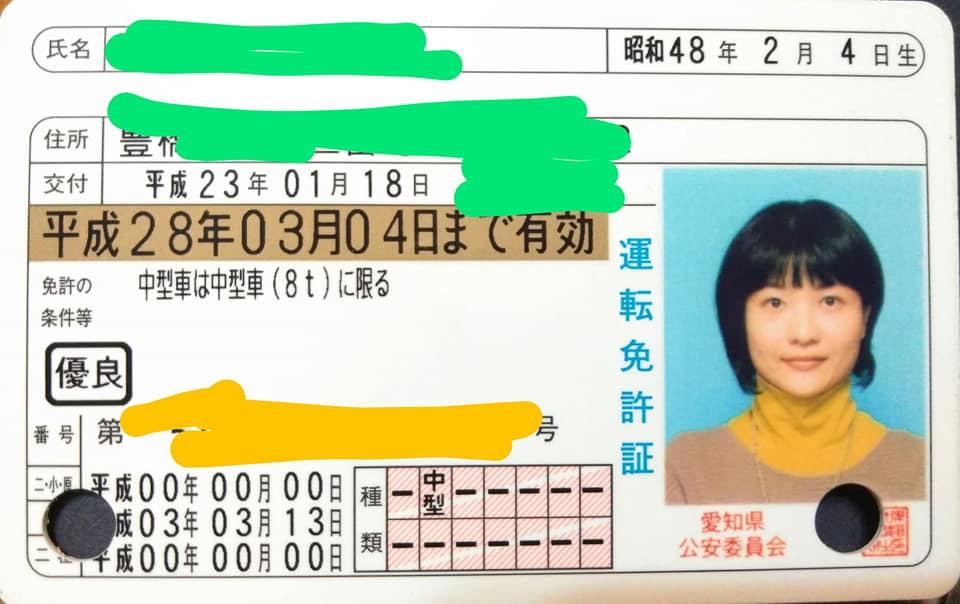 f:id:hihararara:20210115224323j:plain