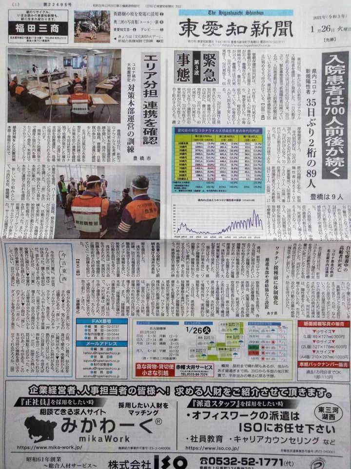 f:id:hihararara:20210127121340j:plain