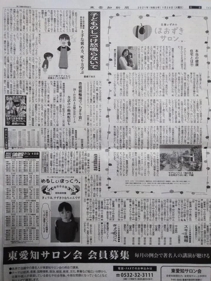 f:id:hihararara:20210127121419j:plain