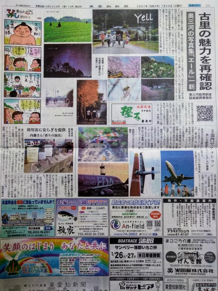 f:id:hihararara:20210127121527j:plain