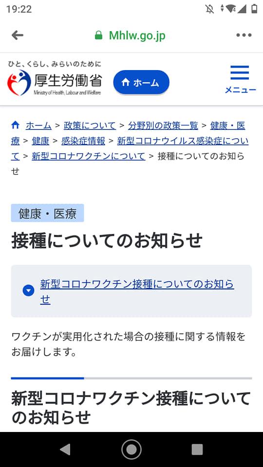 f:id:hihararara:20210131100743j:plain