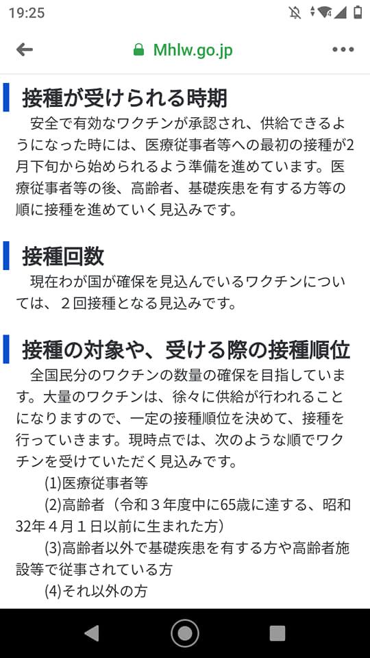 f:id:hihararara:20210131100753j:plain