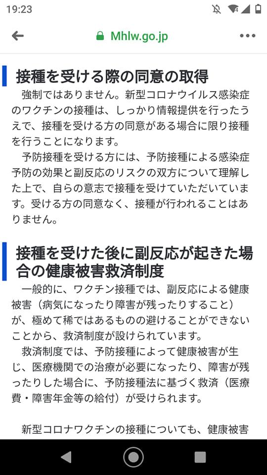 f:id:hihararara:20210131100803j:plain