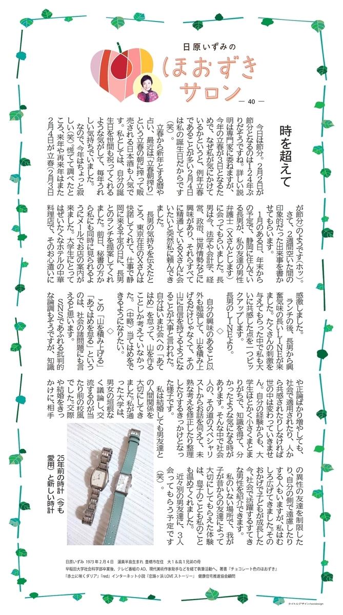 f:id:hihararara:20210203220113j:plain