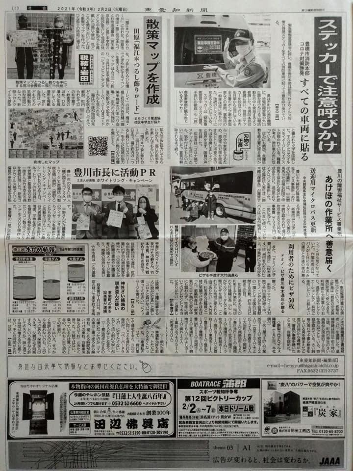 f:id:hihararara:20210203220212j:plain