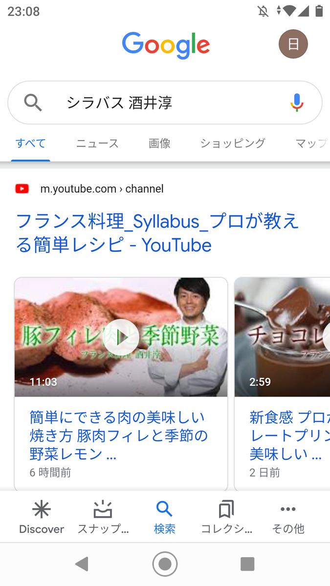 f:id:hihararara:20210203221013p:plain