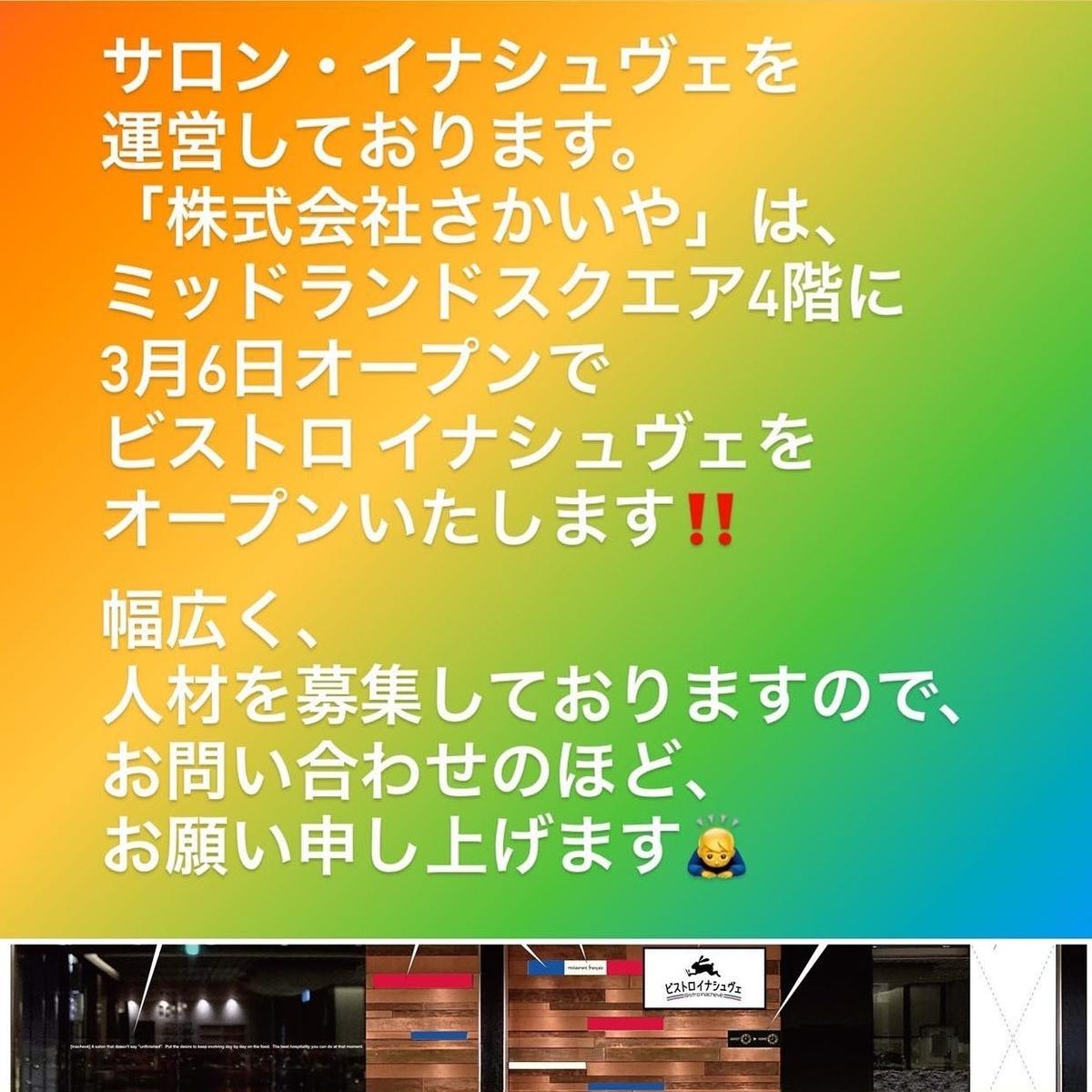 f:id:hihararara:20210203224822j:plain