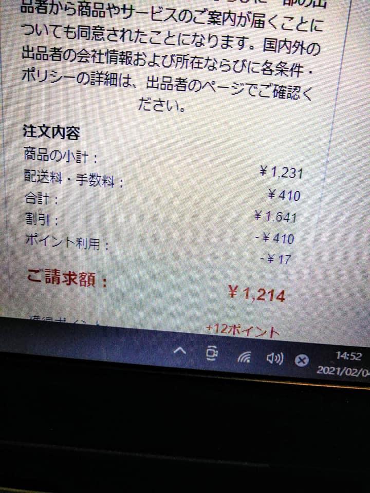 f:id:hihararara:20210204230603j:plain