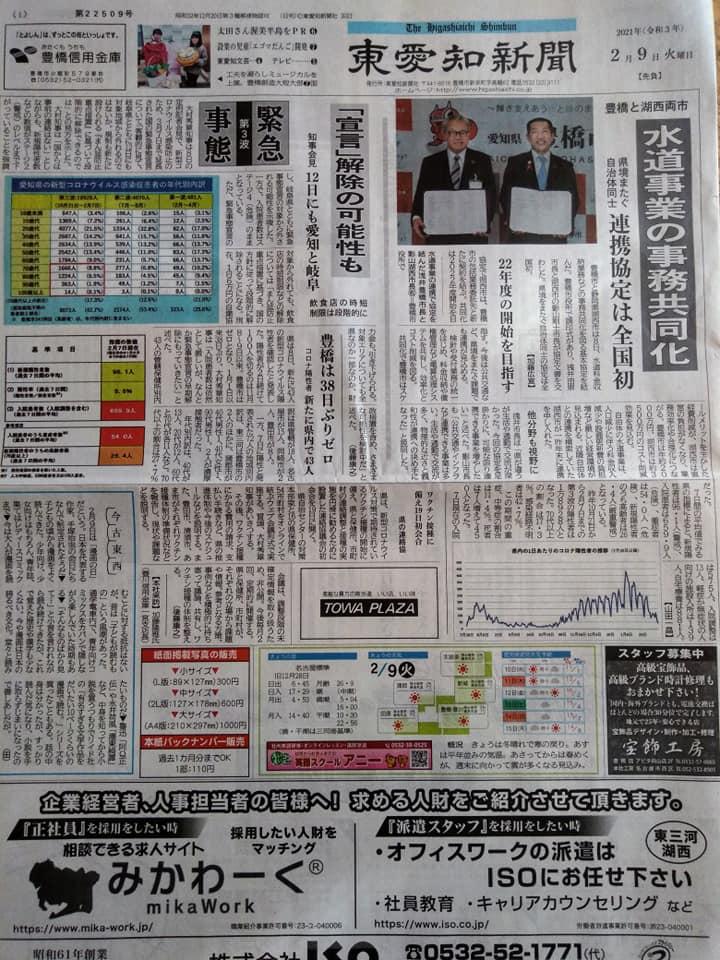 f:id:hihararara:20210209134927j:plain