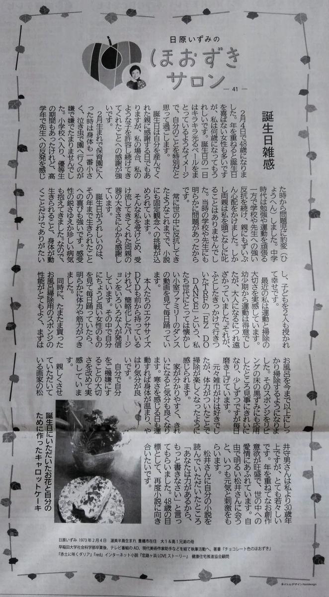 f:id:hihararara:20210209135119j:plain