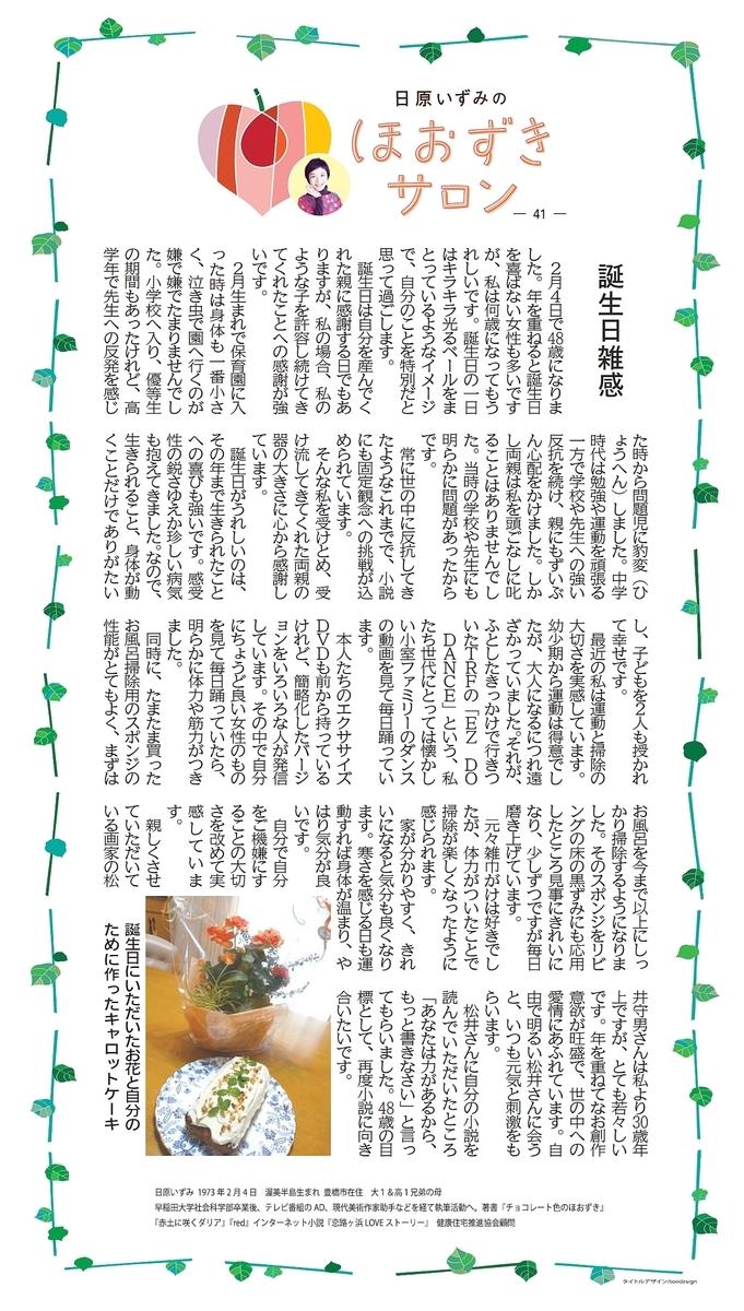 f:id:hihararara:20210209135153j:plain