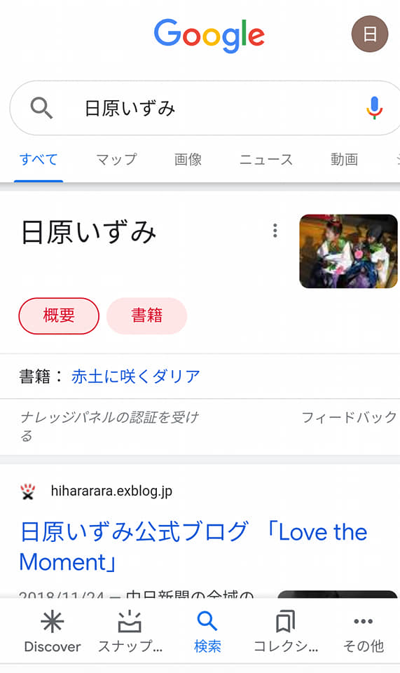 f:id:hihararara:20210214125454j:plain