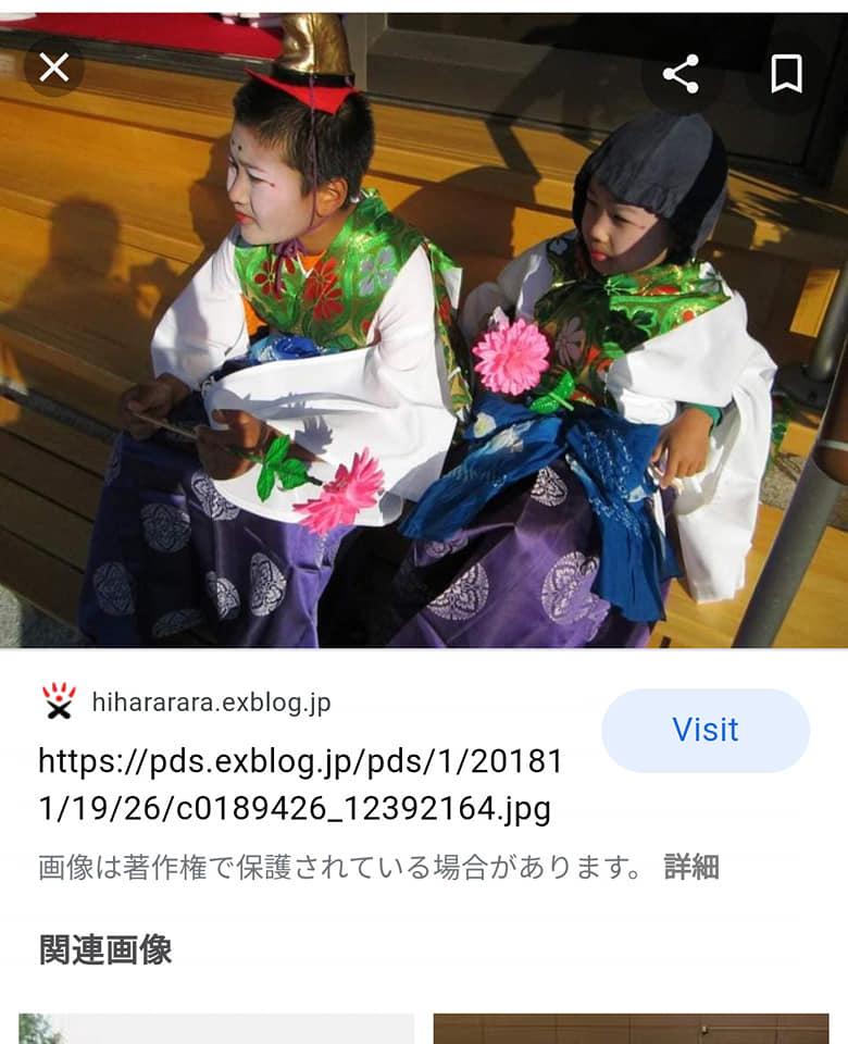f:id:hihararara:20210214125504j:plain