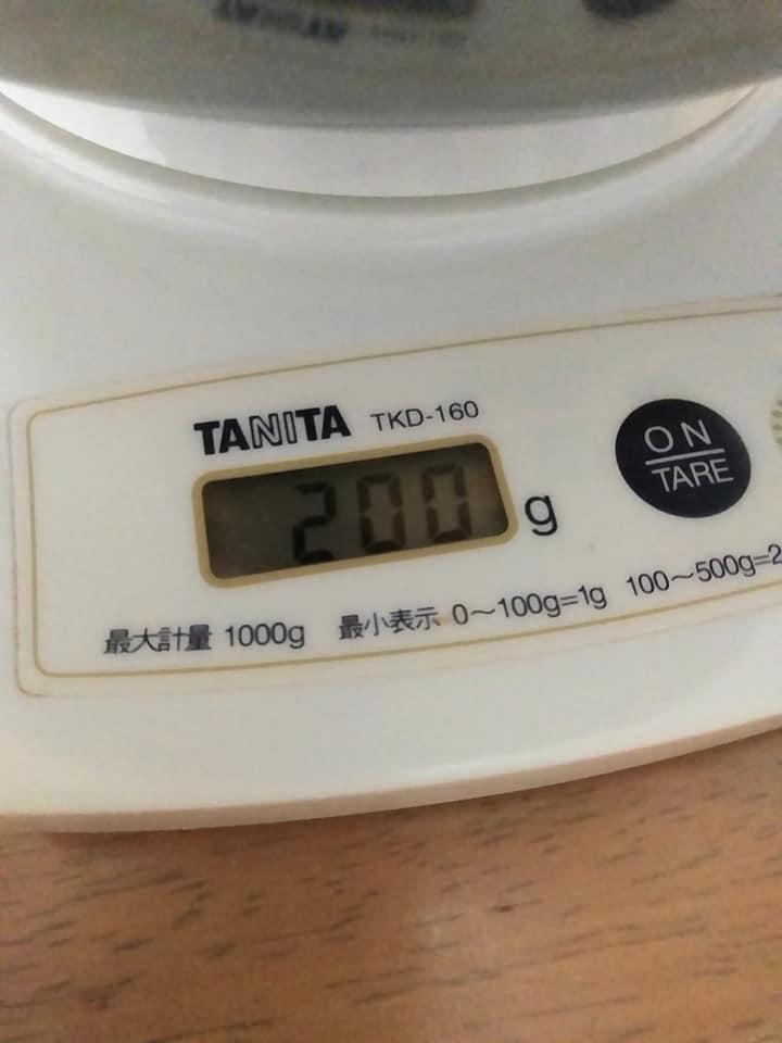 f:id:hihararara:20210220082724j:plain