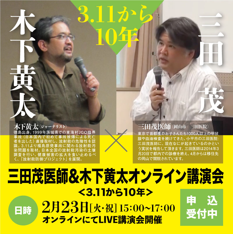 f:id:hihararara:20210221210935j:plain
