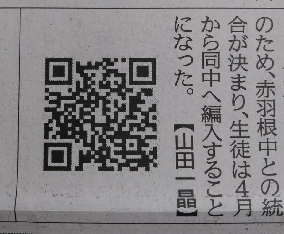 f:id:hihararara:20210310164631j:plain