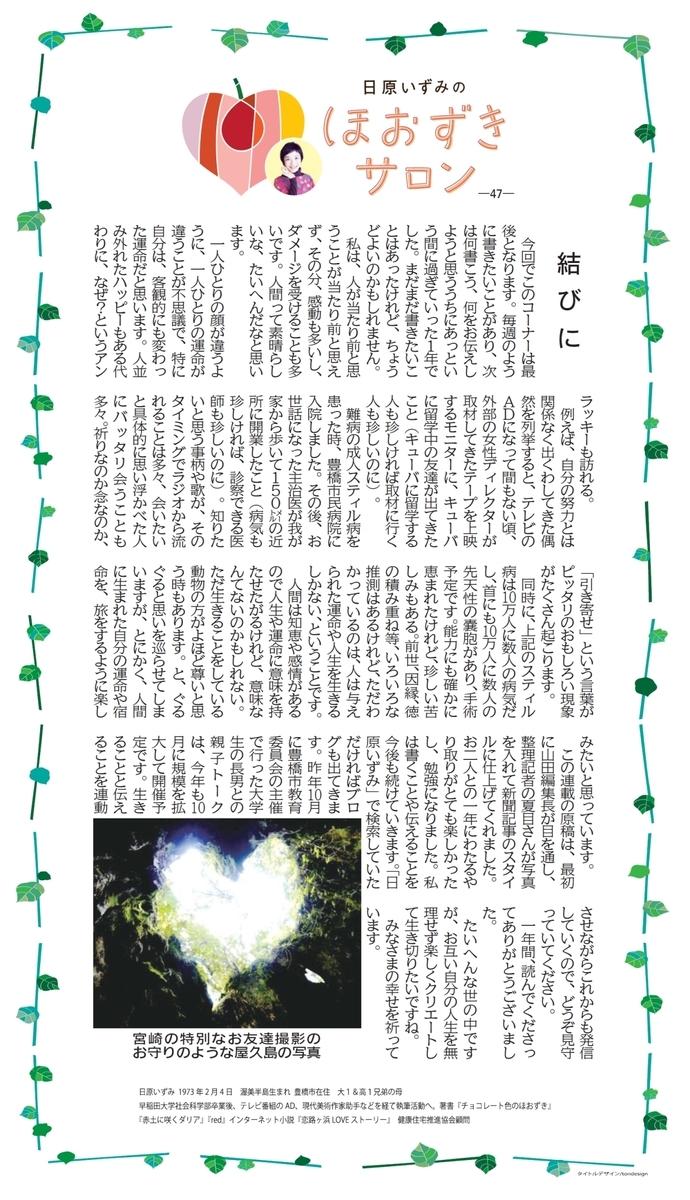 f:id:hihararara:20210323212637j:plain