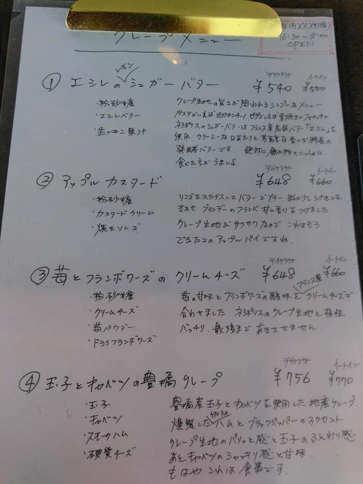 f:id:hihararara:20210403192338j:plain