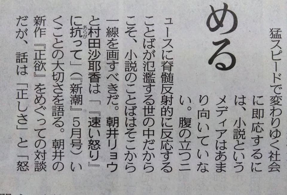f:id:hihararara:20210501234521j:plain