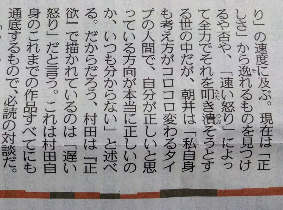 f:id:hihararara:20210501234534j:plain