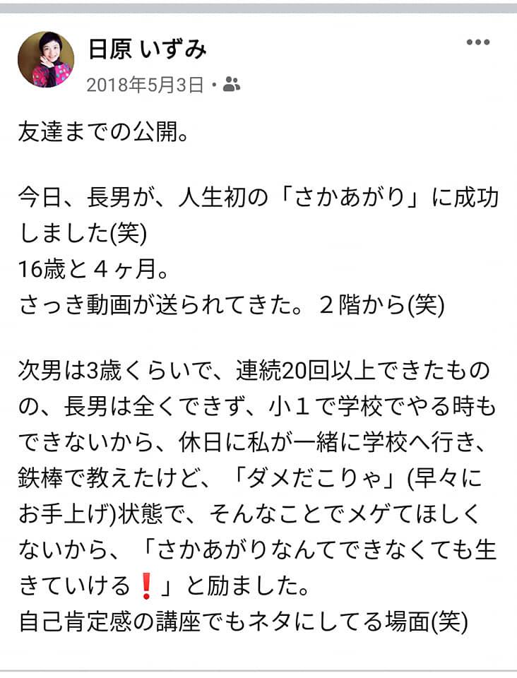 f:id:hihararara:20210510092346j:plain