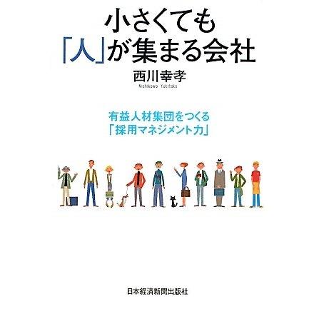 f:id:hihararara:20210517201308j:plain