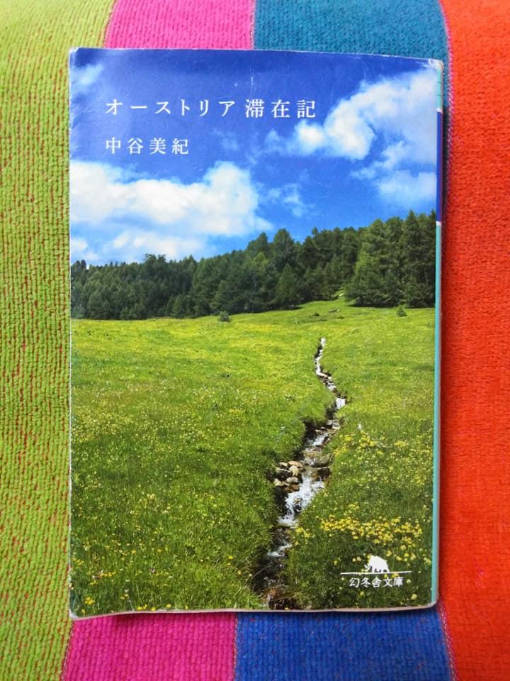 f:id:hihararara:20210521111437j:plain