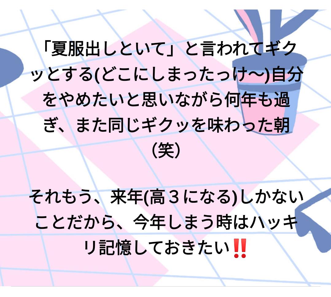 f:id:hihararara:20210601134525p:plain