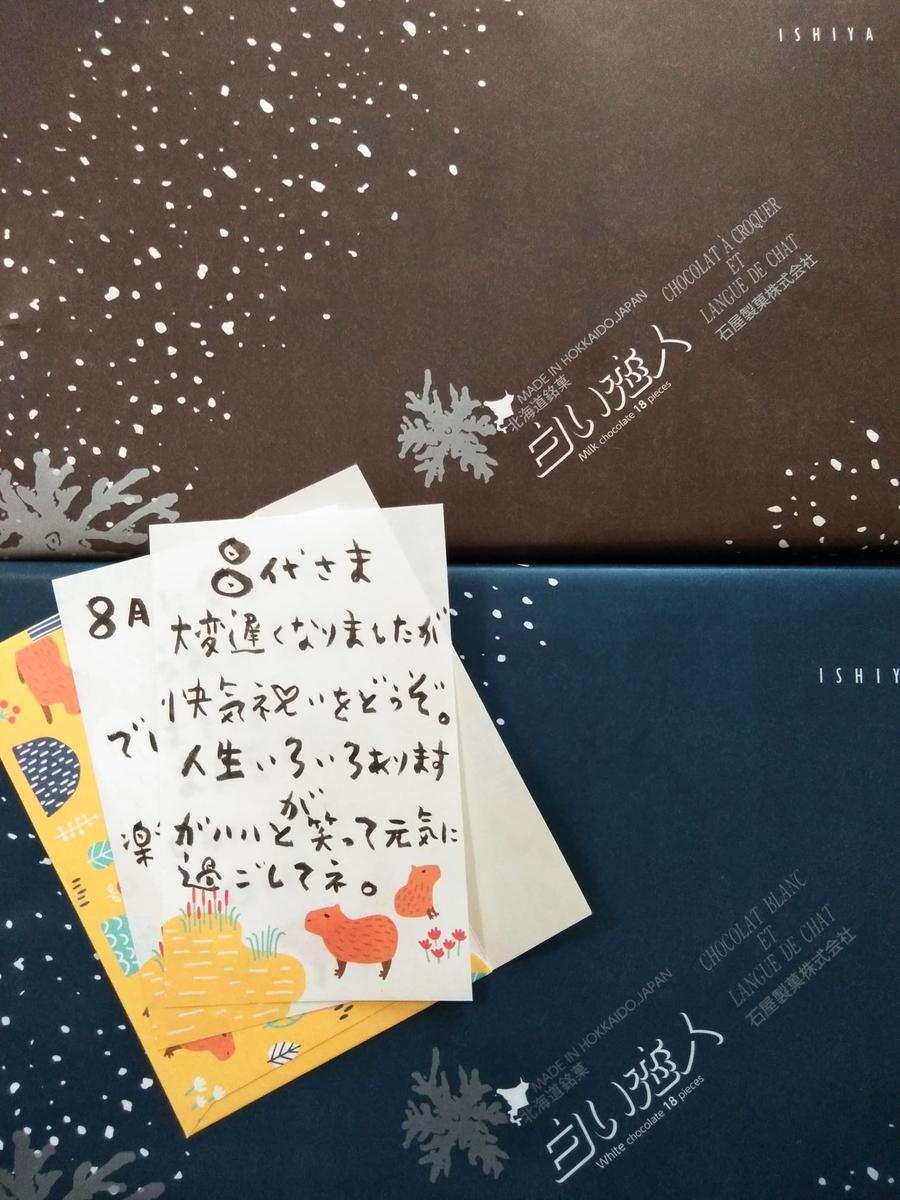 f:id:hihararara:20210612213620j:plain