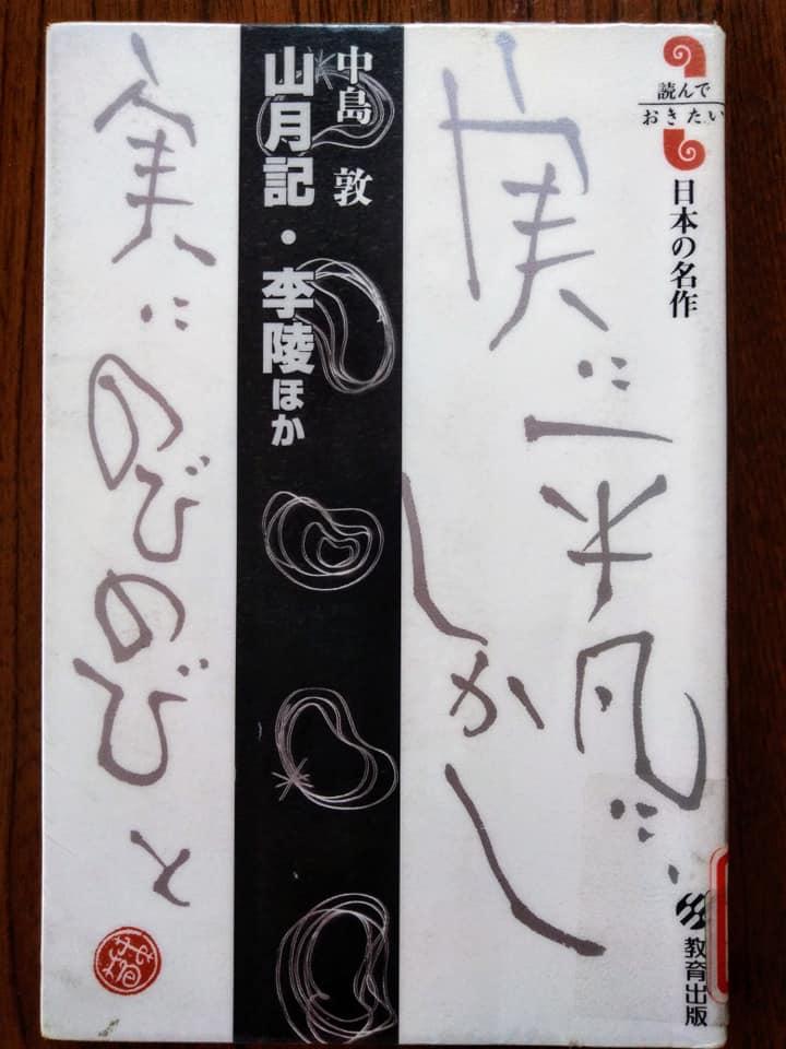 f:id:hihararara:20210617223435j:plain