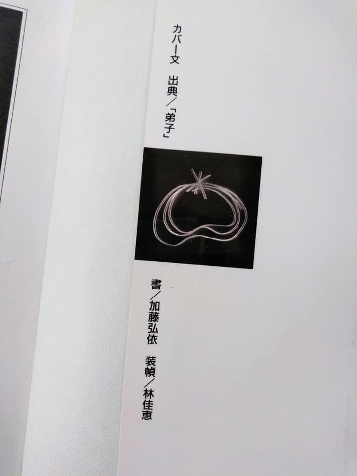 f:id:hihararara:20210617223444j:plain