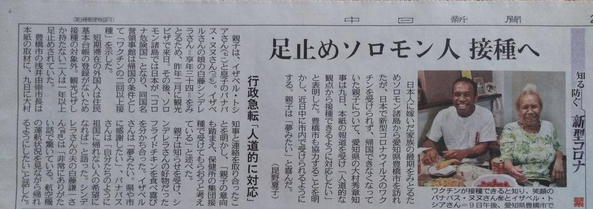 f:id:hihararara:20210619213005j:plain
