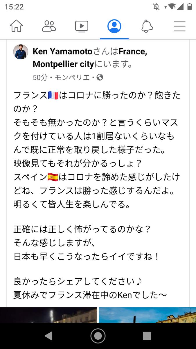 f:id:hihararara:20210722221806p:plain